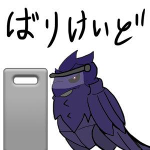 ポケモン剣盾,ポケモン対戦,アーマーガア