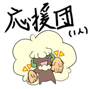 ポケモン剣盾,ポケモン対戦,エルフーン