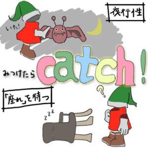 moon,ゲームレビュー,ムーン,ゲーム感想,catch