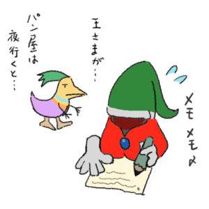 moon,ゲームレビュー,ムーン,ゲーム感想,ヨシダ