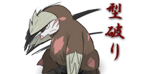 ポケモン剣盾,ポケモン対戦,ポケモン育成,特性,ドリュウズ,かたやぶり