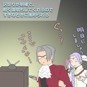 逆転裁判6,逆裁6,感想,レビュー,3DS,御剣,ミツルギ,ナユタ