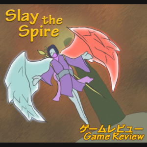 slaythespire,スレスパ,nintendoswitch,steam,PS4,iphone,android,ウォッチャー,神格化,ゲームレビュー,レビュー,評価